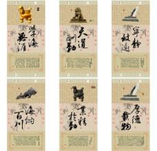 中国风传统文化图片