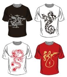 龙纹T恤图片