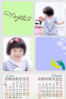 儿童台历图片