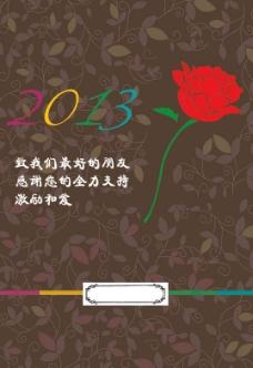 2013暗色花纹底感图片