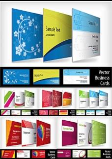 创意商务名片卡片背景矢量素材