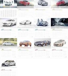 2013汽车台历图片