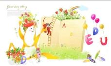 儿童插画设计 书山有路