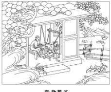 古代二十四孝线描图图片