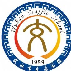 交通学校徽标
