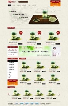 中国风网页设计图片
