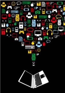 科技 电脑 信息图片