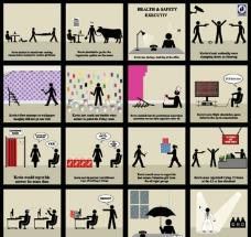 办公生活矢量图图片