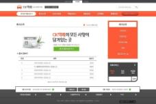 IT网站PSD模板图片