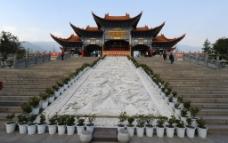 云南大理 崇圣寺图片