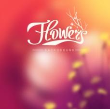 夢幻花卉背景圖片