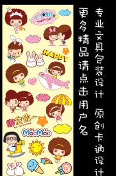 可爱韩版卡通贴纸图片
