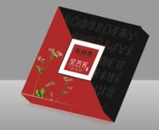 秋林居包装 (平面图)图片