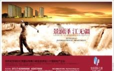 宜昌虹桥国际地产图片