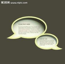 立体对话窗图片