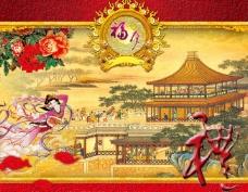 节日庆典中秋节福礼月饼包装盒