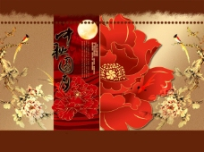 节日庆典中秋节中秋圆月