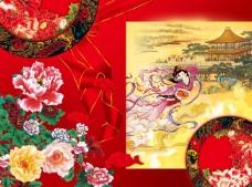 节日庆典中秋节仙女牡丹花