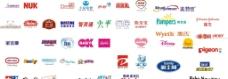 婴儿品牌标志LOGO图片