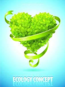 绿色树叶爱心图片