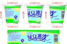 欧香绿豆冰沙图片