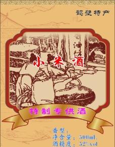 小米酒 酿制图片