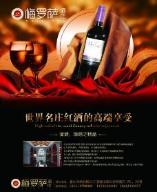 红酒庄园图片