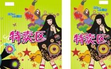 春节促销海报图片
