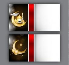 阿拉伯伊斯兰贺卡图片