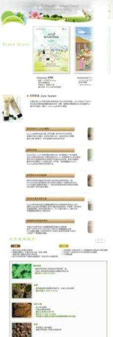 韩国化妆品进口banner图片