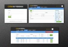 客戶關系管理系統oa圖片