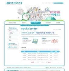 资讯网站PSD模板图片