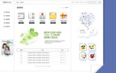 商务网站PSD模板图片