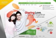 企业网站PSD模板图片