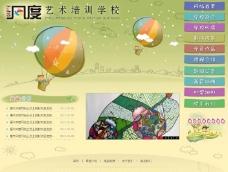 简笔画网站模版图片