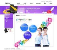 科技网站PSD模板图片