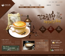 咖啡馆店铺页面设计图片