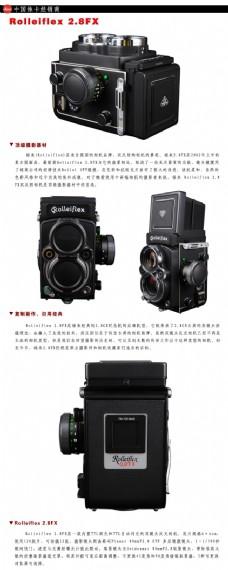 禄来2.8fx相机淘宝描述