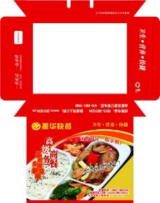 快餐盒图片
