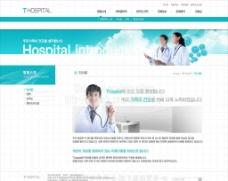 医院网页图片