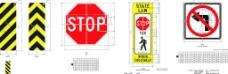 禁令標識公共標志牌圖片