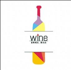 酒瓶 WINE 色彩