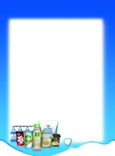 超市空白海报图片