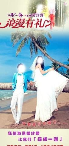 婚纱照 海报图片