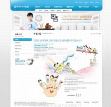 牙科广告图片