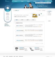 企业网站模板psd分层(721)