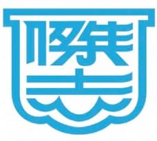 杰生logo_艾默生的标示图片_企业LOGO标志_标志图标_图行天下图库