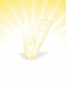 在黄光背景孤立的字母