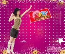 节日庆典三八妇女节海报psd素材