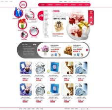 电子商城PSD模板图片